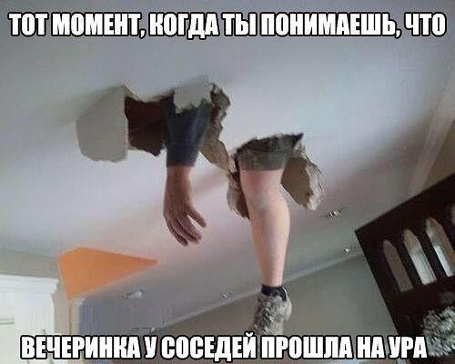 """""""Пехота"""" террористов устроила засаду на украинских десантников: в ходе боя враг был отброшен на линию разграничения, - ИС - Цензор.НЕТ 2586"""