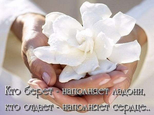 ХОТЬ И НЕ ПЯТНИЧНОЕ, НО ДЛЯ ДУШИ)))