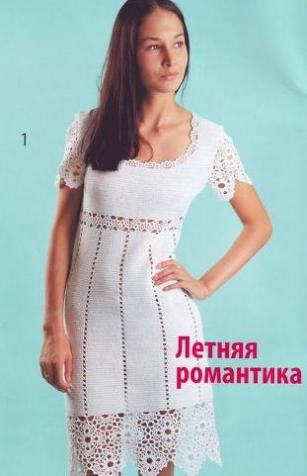 Платье-совместное вязание.