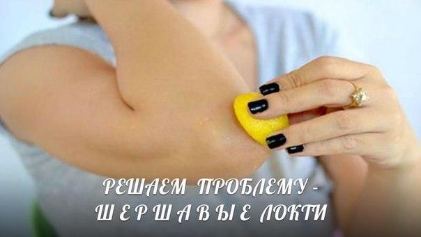 Уход за кожей лица и тела