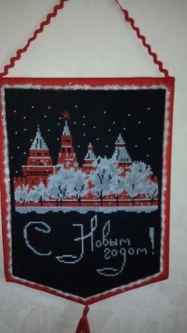Новый год круглый год)))