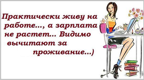 http://www.passionforum.ru/upload/055/u5564/006/63ebc110.jpg