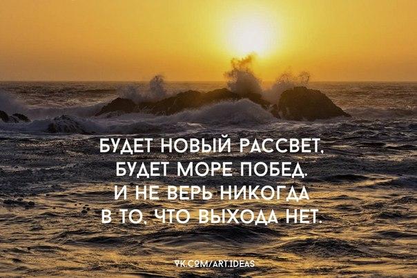 Фото цитаты со смыслом о жизни