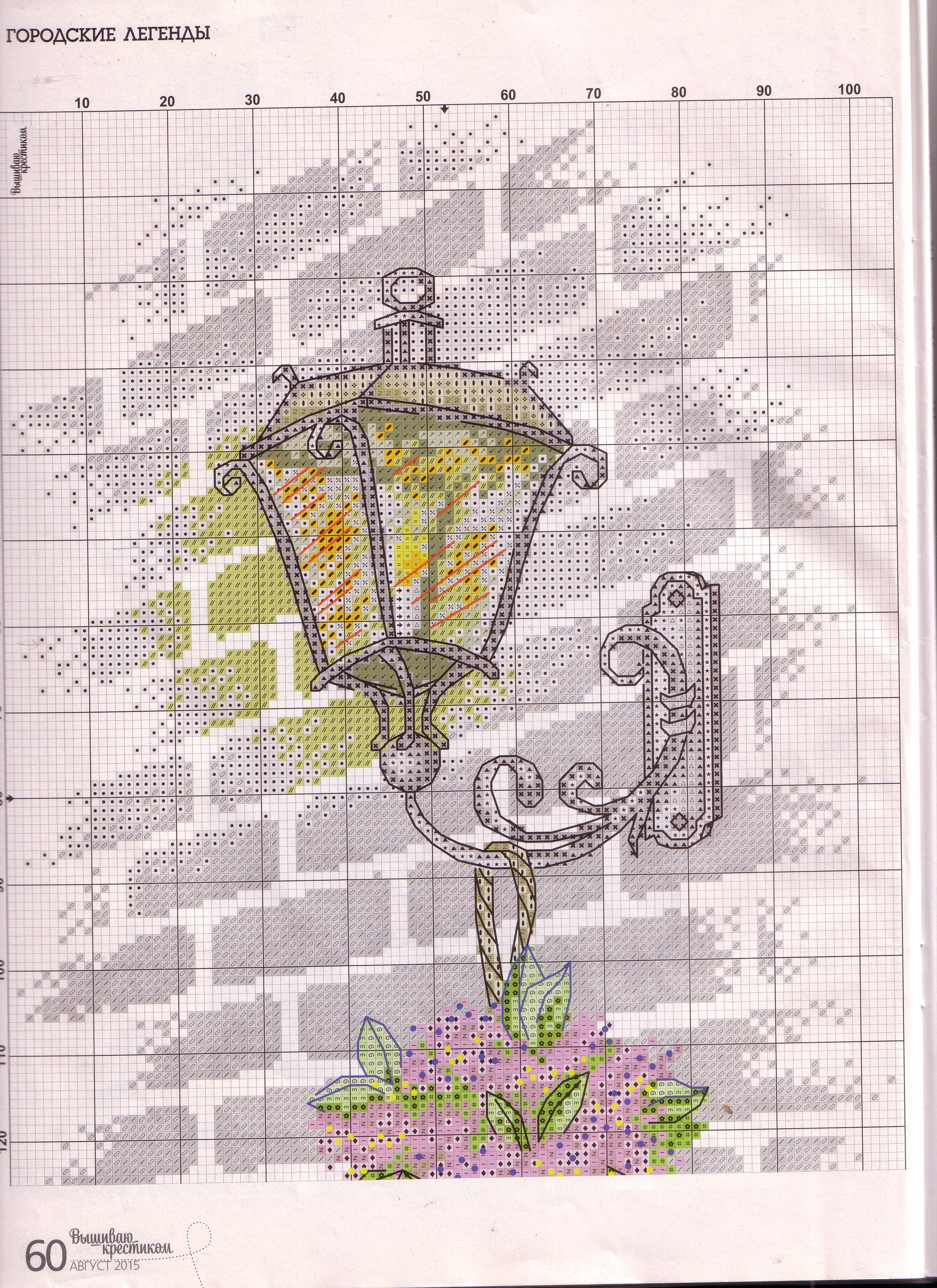 Схемы вышивок фонарики
