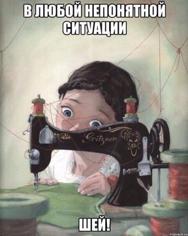 Актуально )))