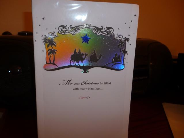 И у меня есть открытка!