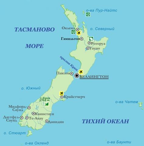 Расскажу вам про Новую Зеландию. 1