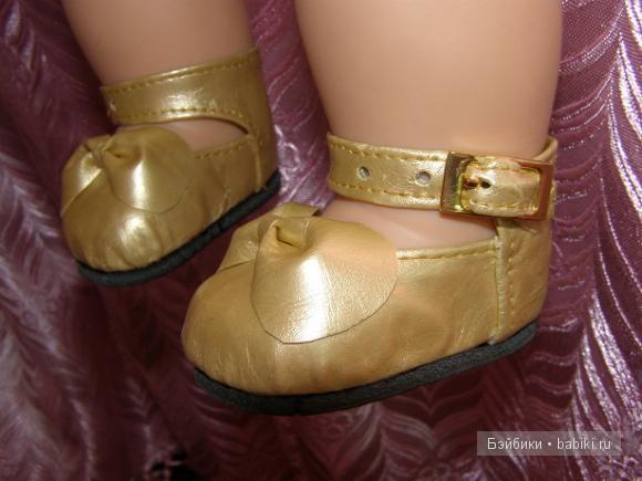 Обувь для кукол своими руками (из интернета)