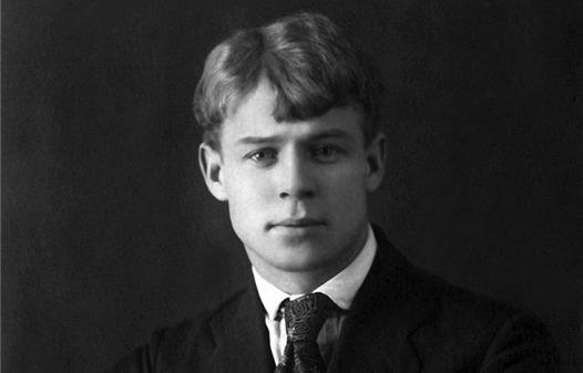 3 октября 1895 года родился поэт Сергей Есенин