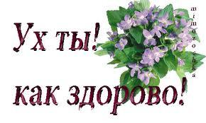 http://www.passionforum.ru/upload/073/u7373/001/8aa79c1b.jpg