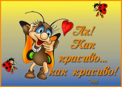 http://www.passionforum.ru/upload/073/u7373/013/005d254c.jpg