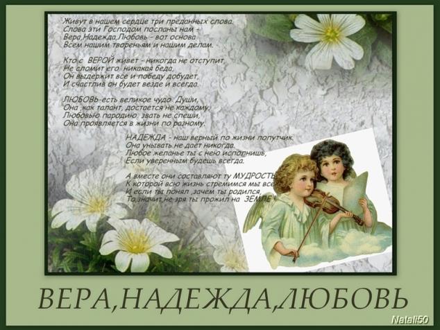 Как сделать красивые цветы на открытку своими руками