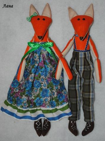 Мистер и миссис Лис