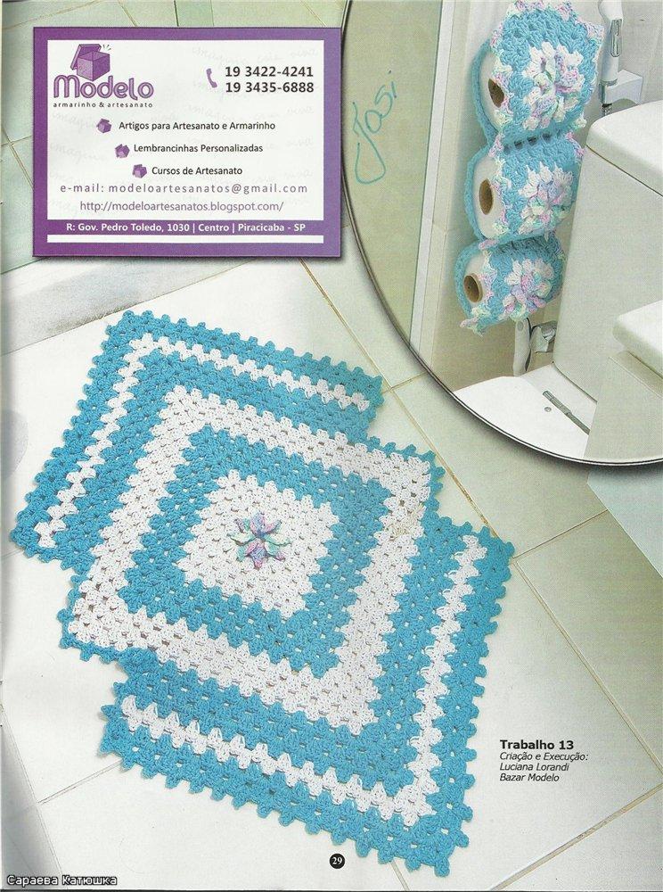 Коврики для ванной комнаты своими руками вязаные