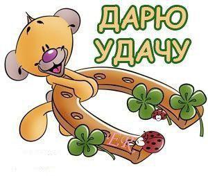http://www.passionforum.ru/upload/083/u8320/118/1c235ad4.jpg
