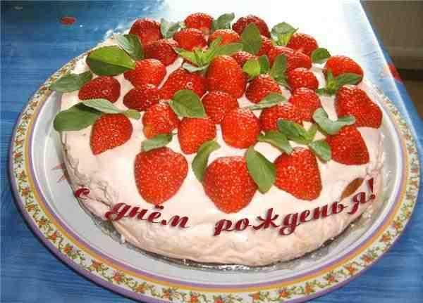 Дерзкие поздравления в день рождения