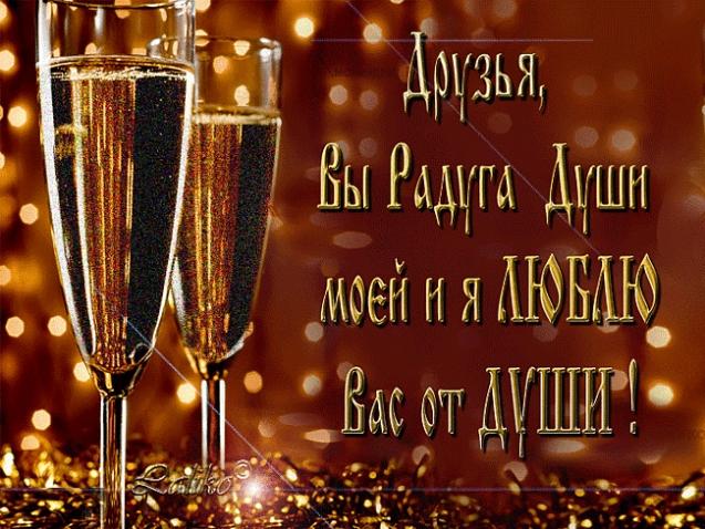 Всем привет от Ирины Денисенко!