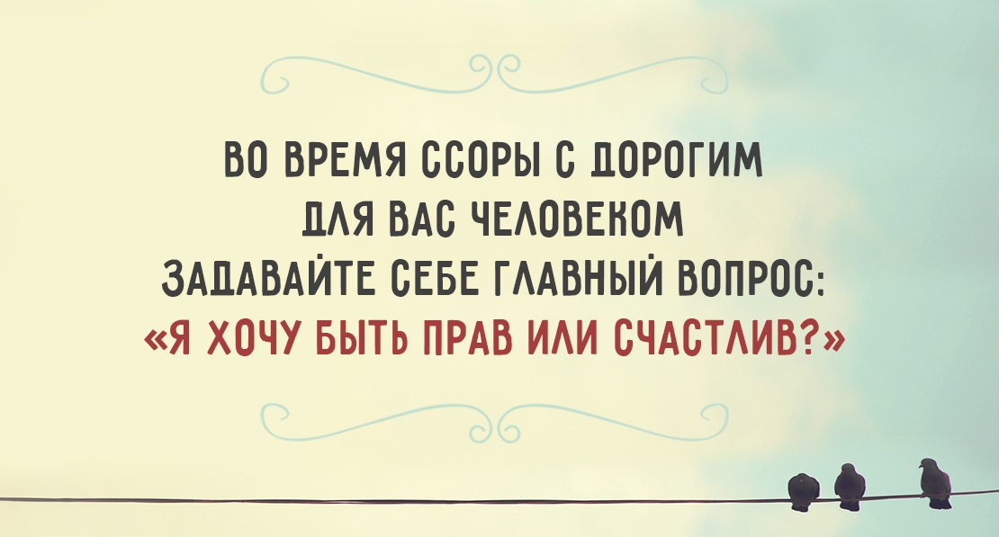 http://www.passionforum.ru/upload/083/u8320/142/2df7db1a.jpg