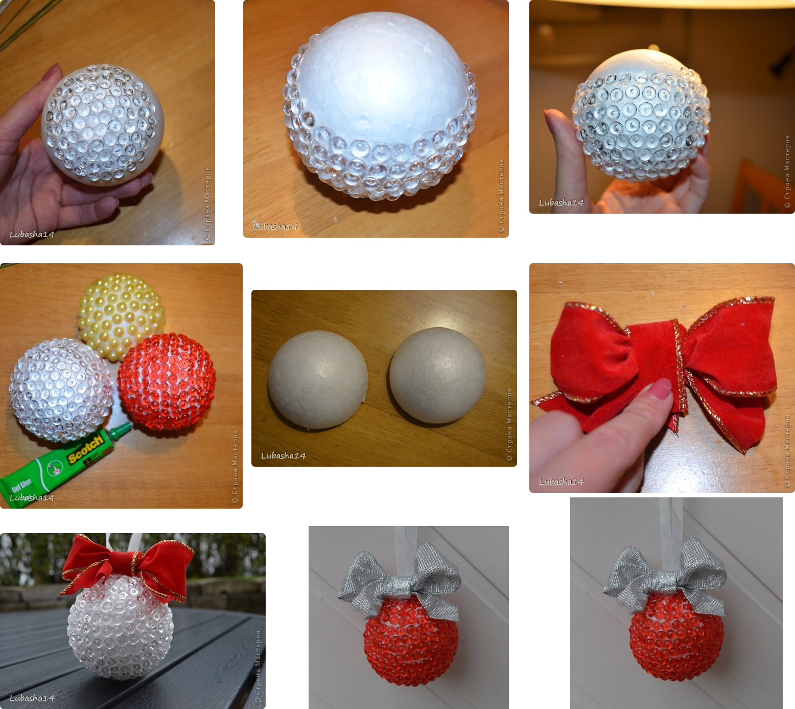 Как сделать пенополистирольные шарики