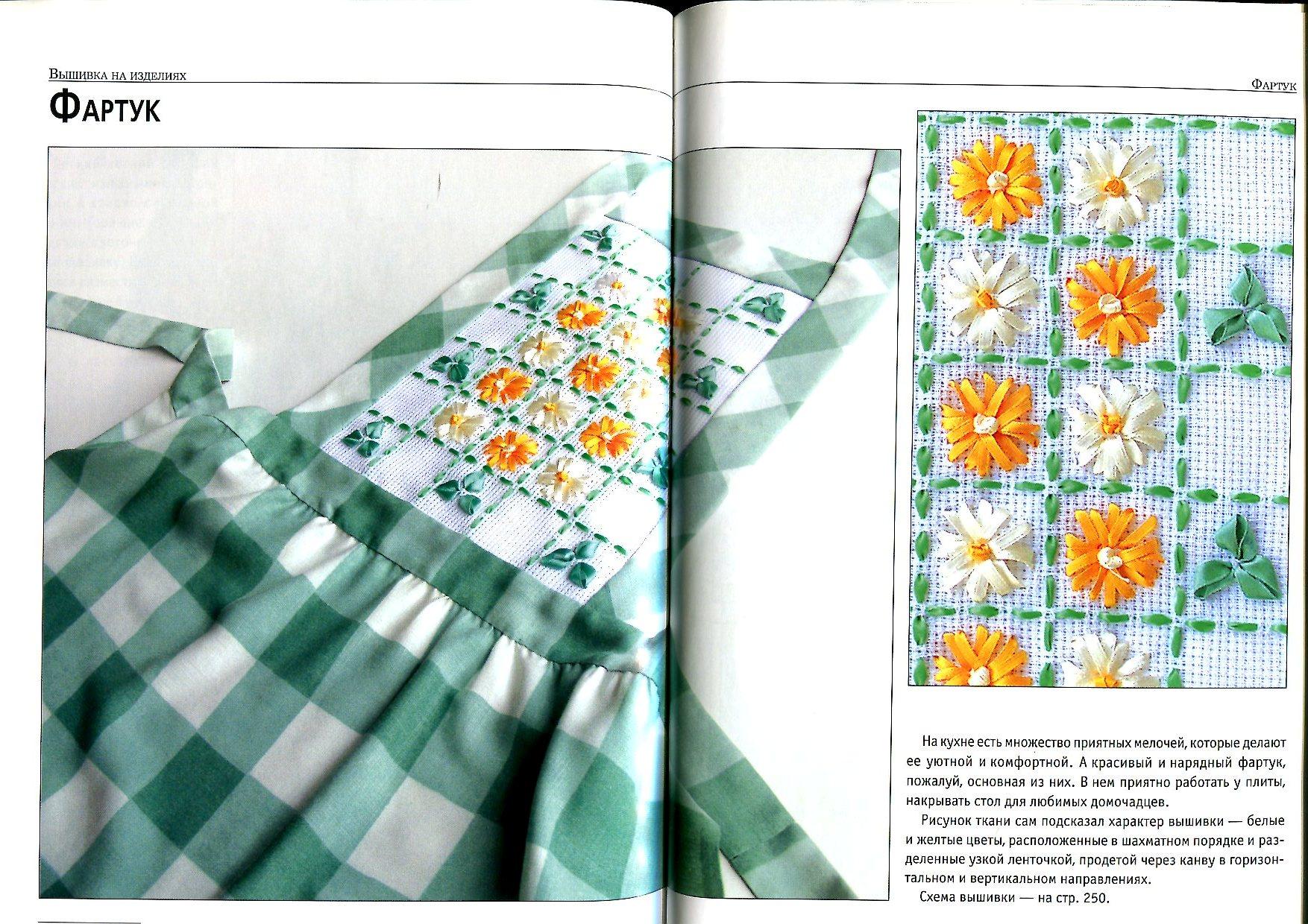 Как сделать своими руками кровать-чердак (чертежи) 23