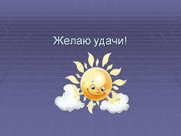 http://www.passionforum.ru/upload/084/u8446/006/5b162eba.jpg