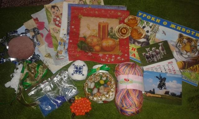 Подарки-Это прекрасно!!!)))