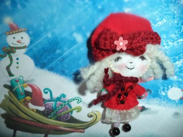 Снегурочка!)))))