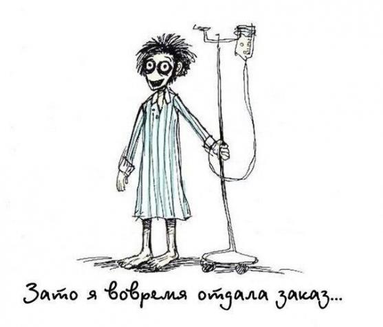 """Платье """"Театральное"""". Авторское!))"""