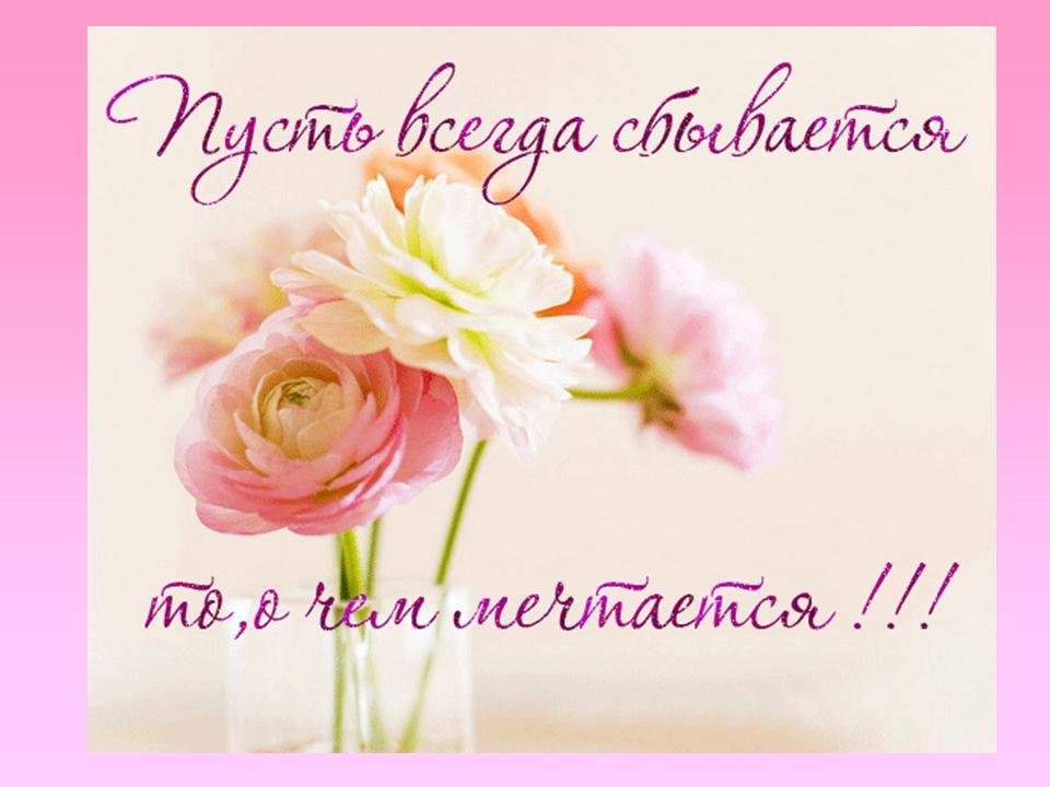 http://www.passionforum.ru/upload/088/u8835/000/a2d35c5b.jpg