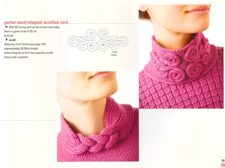 Вязания воротника для свитера