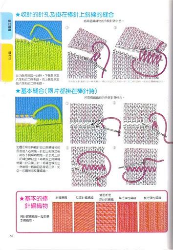 обозначения к китайским схемам крючком