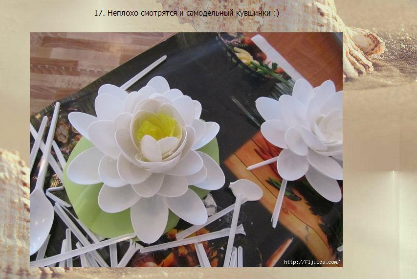 Поделка цветка лилия