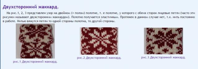双面提花围巾 - 柳芯飘雪 - 柳芯飘雪的博客
