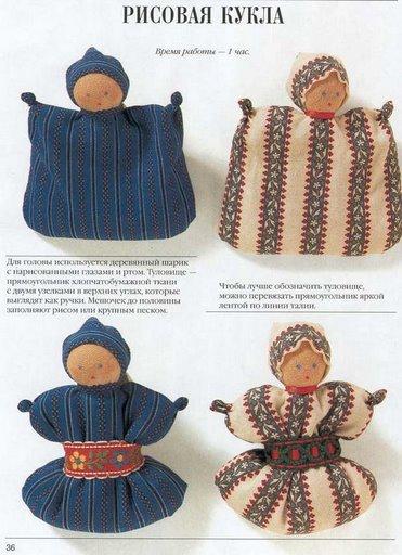 Русская мягкая игрушка своими руками