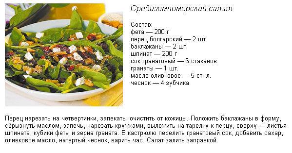 рецепты паровых куриных котлет с фото