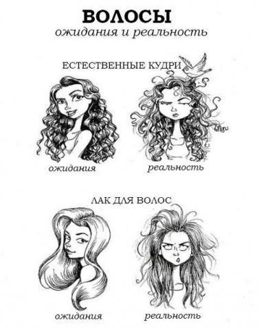 иногда бывает )