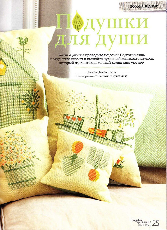 http://www.passionforum.ru/upload/090/u9071/017/defd1dd2.jpg