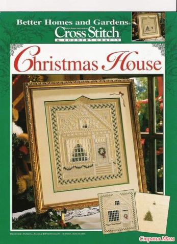 Рождественский домик , хардангер, готовы начать?