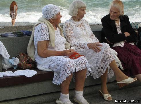 Бабушка отложи ты вязание заведи старый свой граммофон