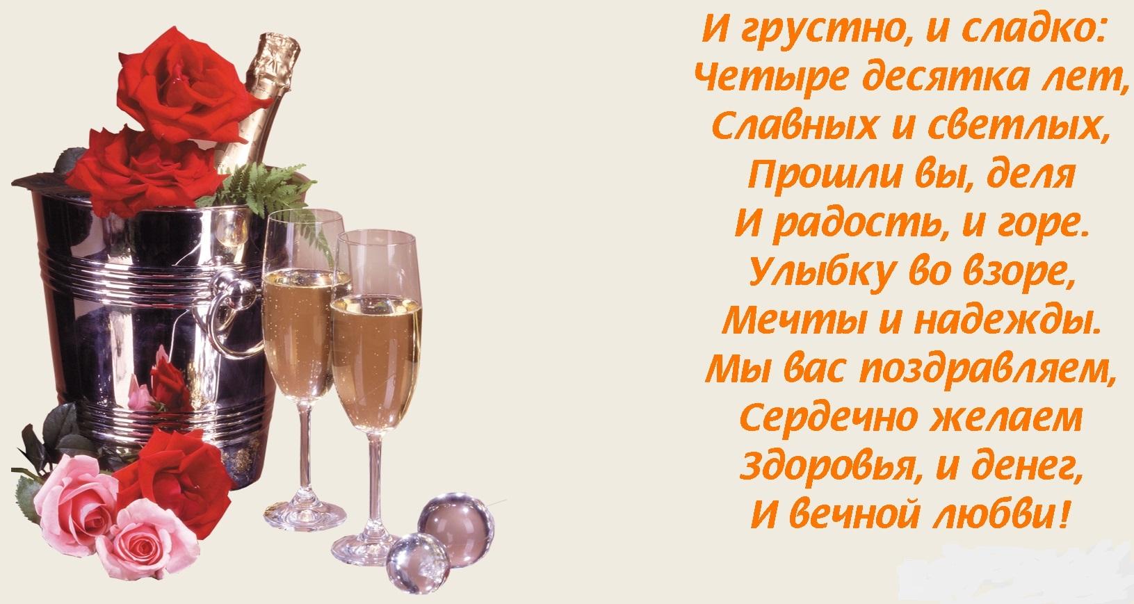 Клубничная/каменная свадьба (33 года) какая свадьба 20