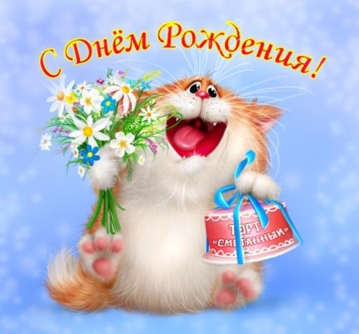 Поздравляю Олечку! olga76 С Днём Рождения!!!