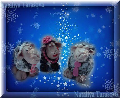Овцы...бараны...Новый год!!