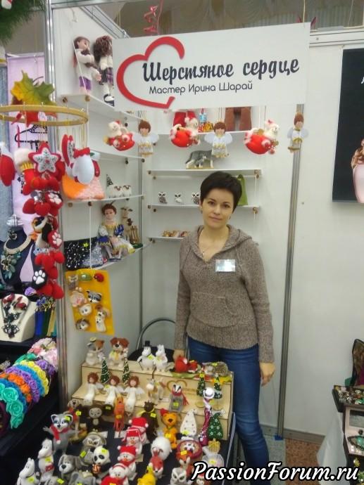 Ярмарка МЛЫН в Минске, млын, ярмарка, ярмарка ручная работа, работы ирины шарай, шерстяное сердце