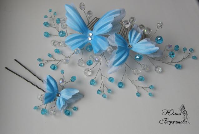 Свадебный комплект в бело-голубом цвете