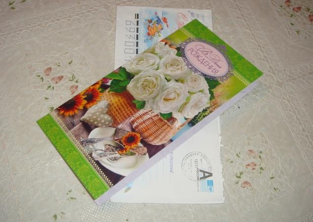 Благодарность милой девушке Ирине (subzova) из Калининграда