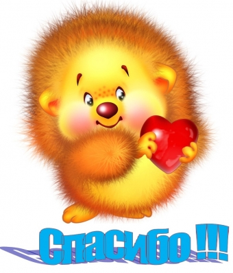 http://www.passionforum.ru/upload/110/u11067/005/c27a01cf.jpeg