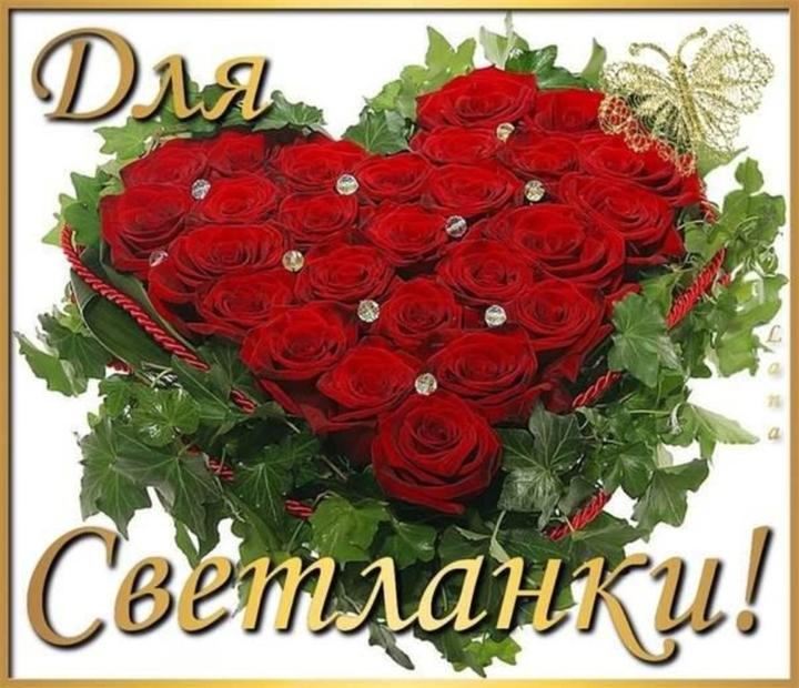 http://www.passionforum.ru/upload/114/u11404/091/1b1eaa7a.jpg