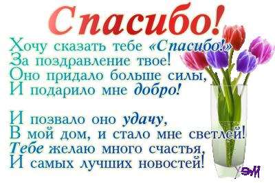 http://www.passionforum.ru/upload/114/u11404/094/ae376073.png
