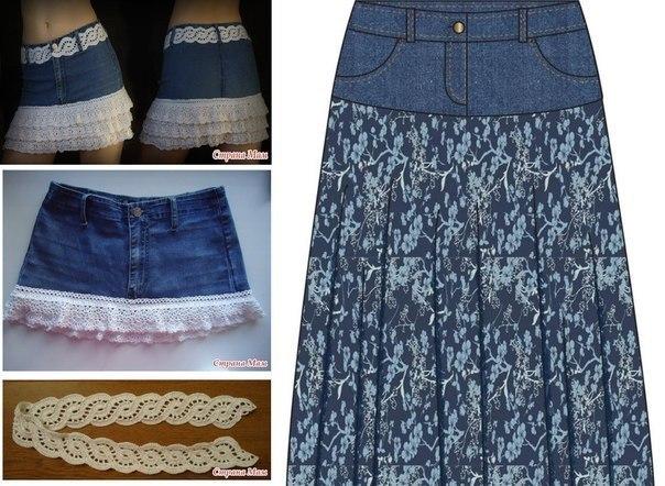 Переделка одежды своими руками юбки