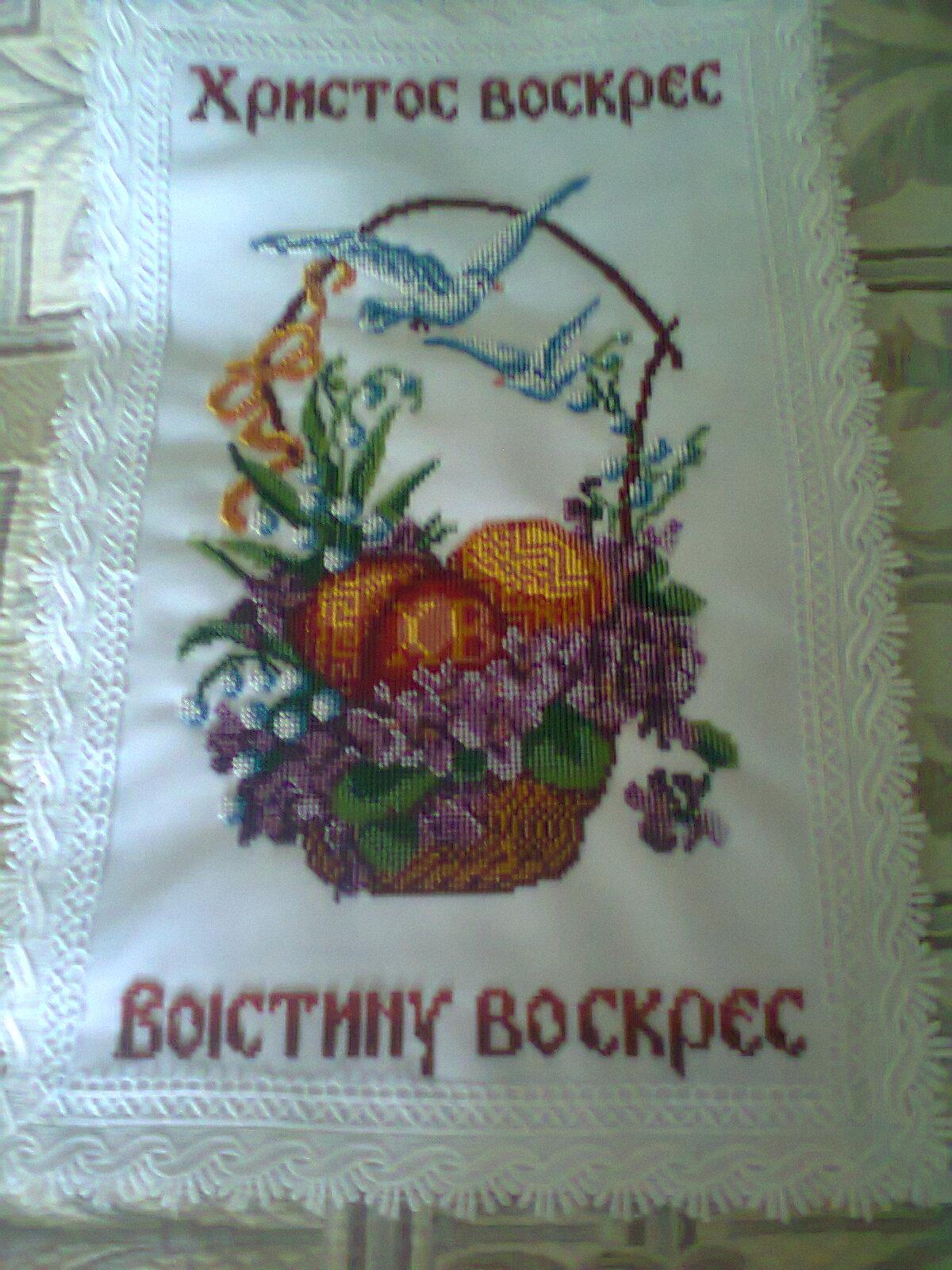Вышивки бисером полотенец